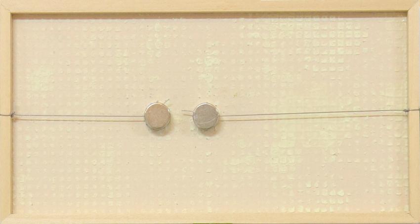 bruneau-pierre-art-postal-2005-07-lettre-l