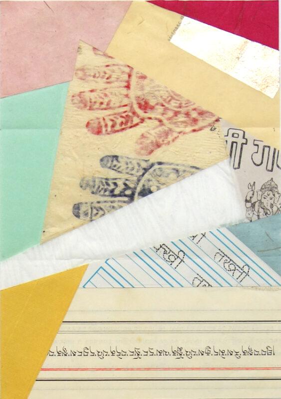 bruneau-pierre-art-postal-2003-12-lettre-recto-l